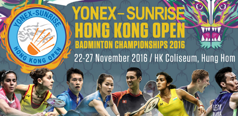 jadwal-yonex-sunrise-hong-kong-open-super-series-2016.PNG